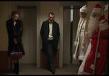 Сцена из фильма Желание (2009) Желание сцена 4