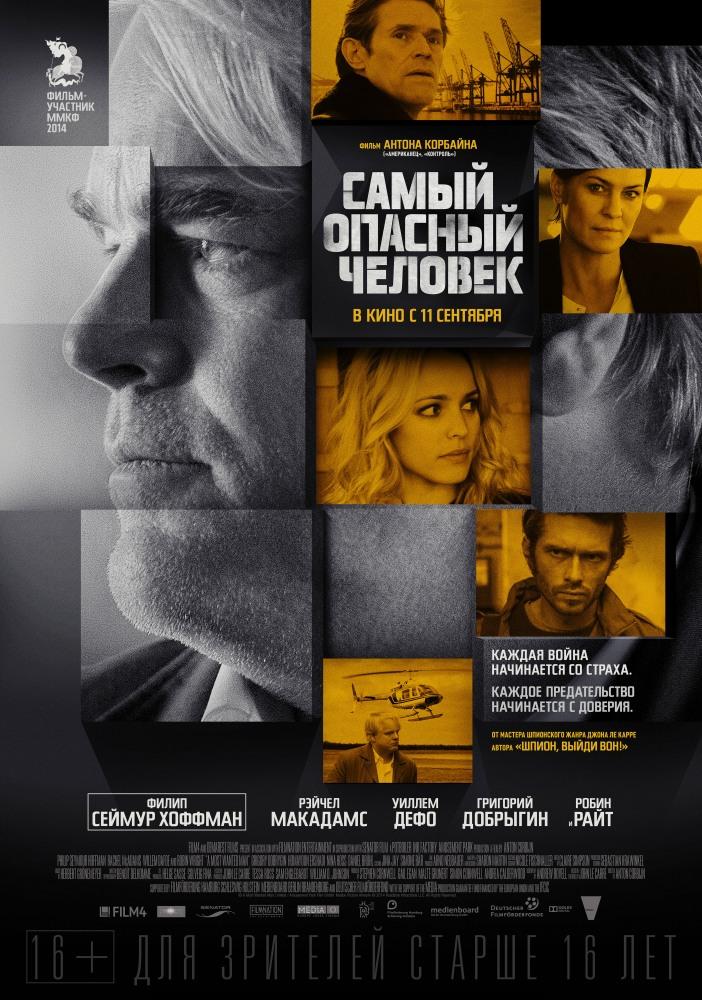 Русские фильмы 2014-2015 смотреть на ютубе