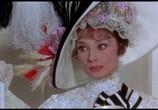Сцена из фильма Моя прекрасная леди / My Fair Lady (1964) Моя прекрасная леди сцена 8