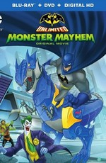 Безграничный Бэтмен: Хаос / Batman Unlimited: Monster Mayhem (2015)