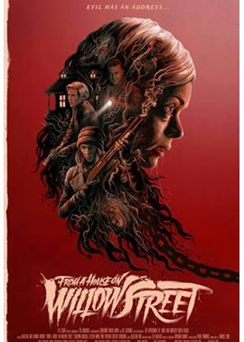 Смотреть онлайн фильмы в хорошем качестве племя ужасы