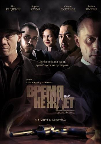 Сериал Клондайк (2014-2017) 1 2 сезоны