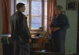 Сцена из фильма Фабио Монтале / Fabio Montale (2001)