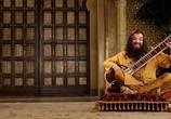 Сцена из фильма Секс-гуру / The Love Guru (2008)
