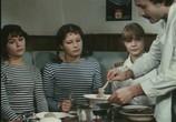 Скриншот фильма Берегите женщин! (1981) Берегите женщин! сцена 1