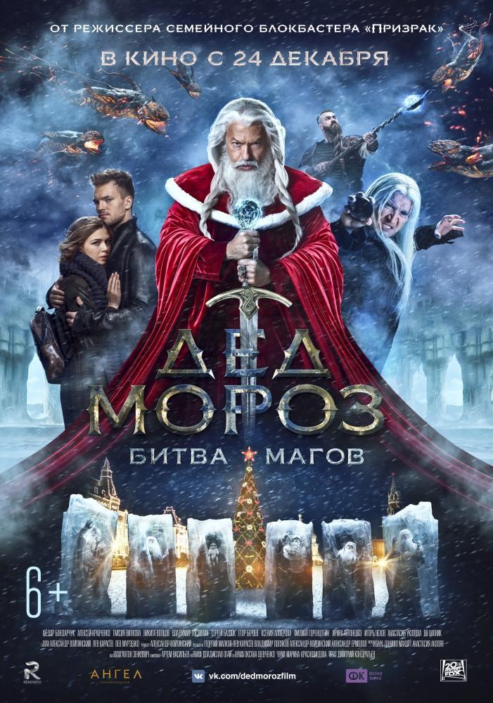 Купить б у зимнюю резину в московской области