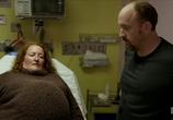 Сцена из фильма Луи / Louie (2010)