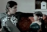 Сцена из фильма Зов первой любви / Oy! (2009) Зов первой любви сцена 1