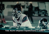 Кадр с фильма Бэтмен в сравнении  со чем Супермена: На заре справедливости