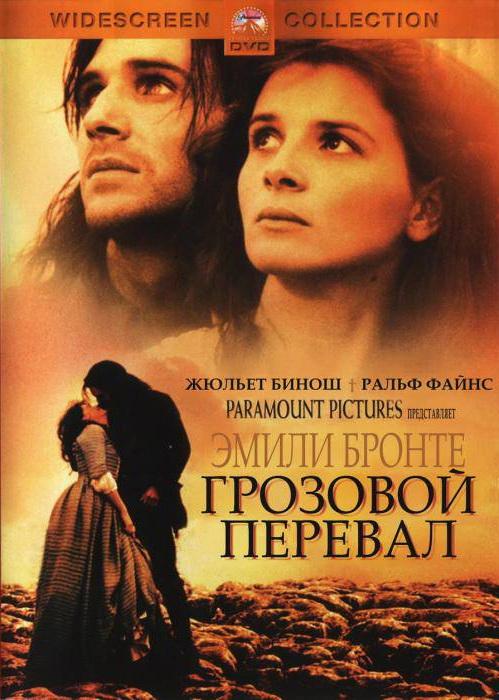 Фильм грозовой перевал торрент скачать 1992.