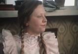 Сцена из фильма Жизнь Клима Самгина (1986) Жизнь Клима Самгина сцена 6