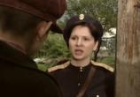 Сцена из фильма Каждый взойдет на Голгофу (2003)