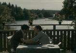 Сцена из фильма Гуще, чем вода / Tjockare än vatten (2014) Гуще, чем вода сцена 2