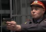 Сцена из фильма Игра (2011)