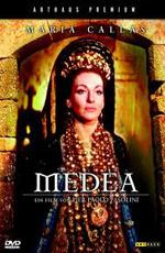 Медея (1969) (Medea)