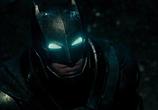 Кадр с фильма Бэтмен навстречу Супермена: На заре справедливости