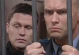 Сцена из фильма Глухарь (2008) Глухарь сцена 8