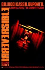 Необратимость / Irreversible (2003)