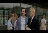 Сцена из фильма Где находится Нофелет? (1987) Где находится Нофелет?