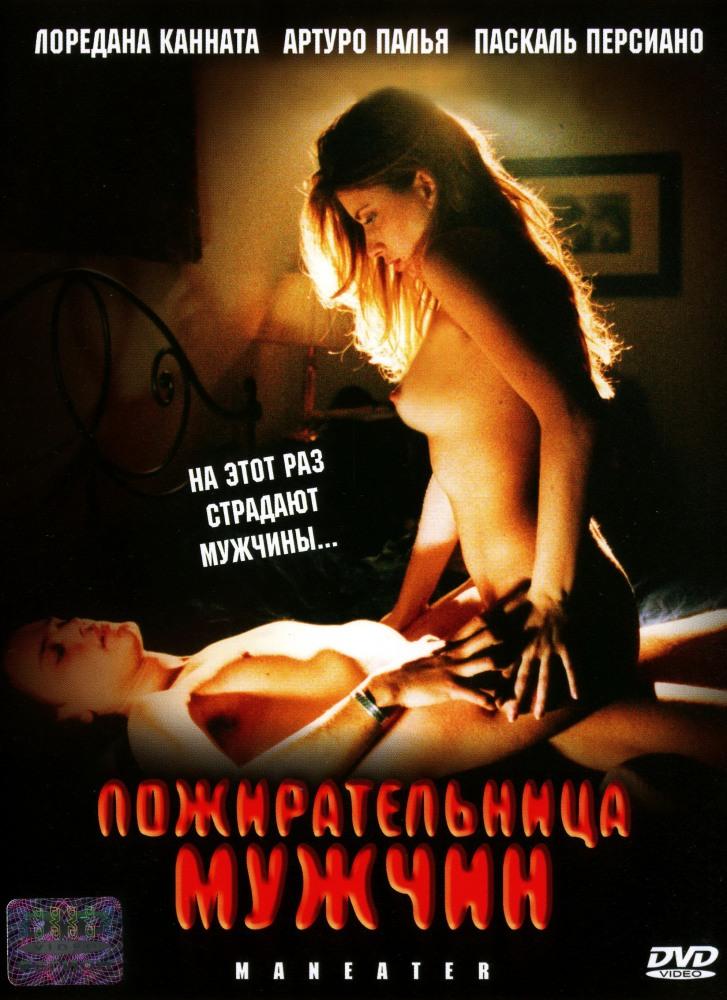 Смотреть порно фильм онлайн в хорошем качестве запретные миры