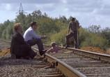 Сцена изо фильма Оттепель (2013) Оттепель объяснение 0