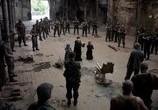 Сцена из фильма Кориолан / Coriolanus (2012)