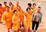 Сцена из фильма Убойный футбол / Shaolin Soccer (2002) Убойный футбол