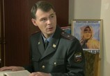 Сцена из фильма Дело было на Кубани (2011) Дело было на Кубани сцена 5