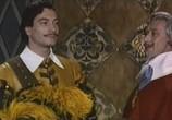 Скриншот фильма Три мушкетера / Les trois mousquetaires (1961) Три мушкетера сцена 16