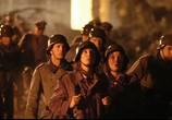 Сцена изо фильма Бункер / Der Untergang (2005) Бункер