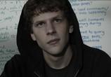 Сцена из фильма Социальная сеть / The Social Network (2010) Социальная сеть сцена 2