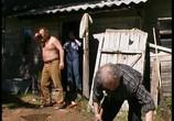 Сцена из фильма Русские страшилки (2002) Русские страшилки сцена 20