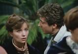 Сцена из фильма Гараж (1980) Гараж сцена 28