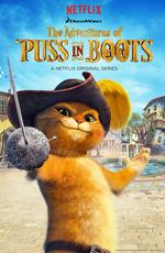 Приключения кота в сапогах / The Adventures of Puss in Boots (2015)