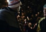 Кадр с фильма Чемпионы торрент 047841 эпизод 0