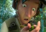 Скриншот фильма Эпик / Epic (2013)