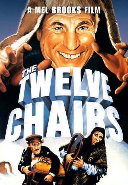 12 стульев (1971) смотреть онлайн