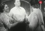 Сцена из фильма Обыкновенный человек (1956) Обыкновенный человек сцена 6