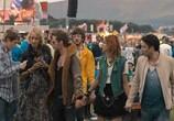 Сцена из фильма Музыка нас связала / You Instead (2011) Музыка нас связала сцена 3