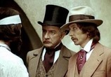 Сцена из фильма Приключения принца Флоризеля (1979) Приключения принца Флоризеля