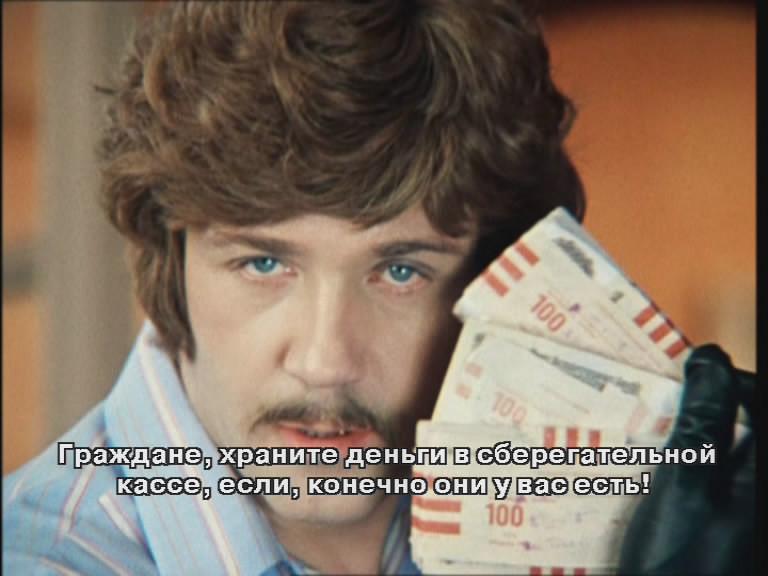 Скачать С Торрента Фильм Иван Васильевич Меняет Профессию