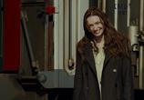 Сцена из фильма Сибирское воспитание / Educazione siberiana (2013)
