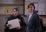 Сцена из фильма Серийный убийца / Serial killer (1995) Серийный убийца сцена 4