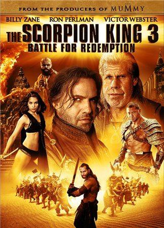 Царь скорпионов: Книга мертвых (2012) (The Scorpion King 3: Battle for Redemption)