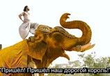 Сцена из фильма Бахубали: Завершение / Bahubali 2: The Conclusion (2017) Бахубали: Завершение сцена 1