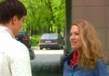 Сцена из фильма Провинциалка (2008) Провинциалка сцена 6