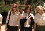 Скриншот фильма Стеклянный дом / The Glass House (2001) Стеклянный дом сцена 1