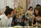 Сцена из фильма Лжесвидетельница (2011) Лжесвидетельница сцена 5