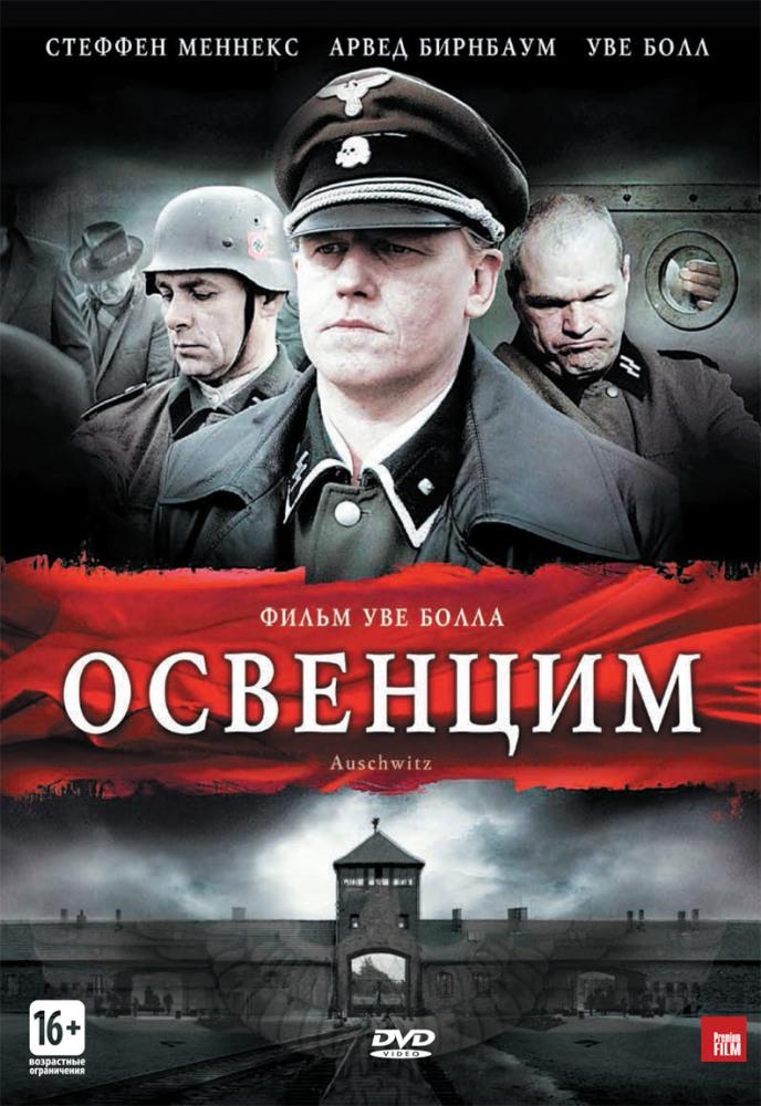 Фильм ищейка россия смотреть онлайн все сезоны