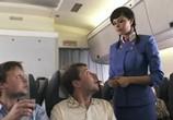 Сцена из фильма Высший пилотаж (2009) Высший пилотаж сцена 4